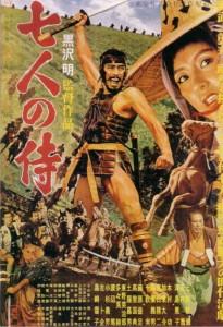 Filmtipp - die sieben samurai - Filmtipps.tv
